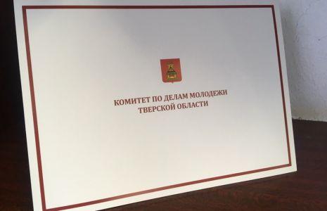 Очередные награды в копилку Центра ДОиР